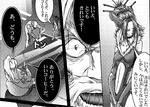 mangapicture.JPG