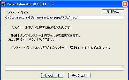 03inst.jpg