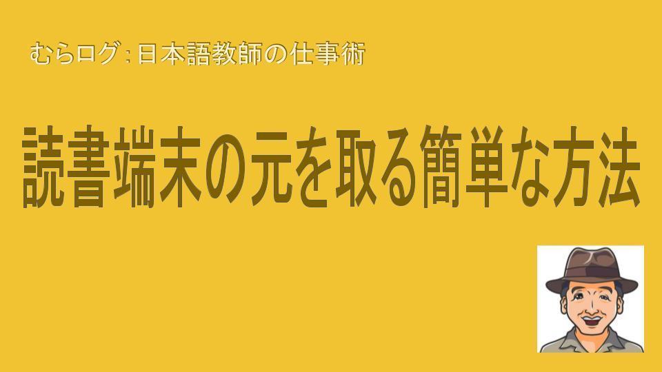むらログ画像 (11).jpg