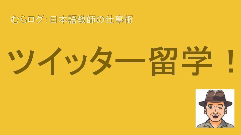 むらログ画像 (14).jpg