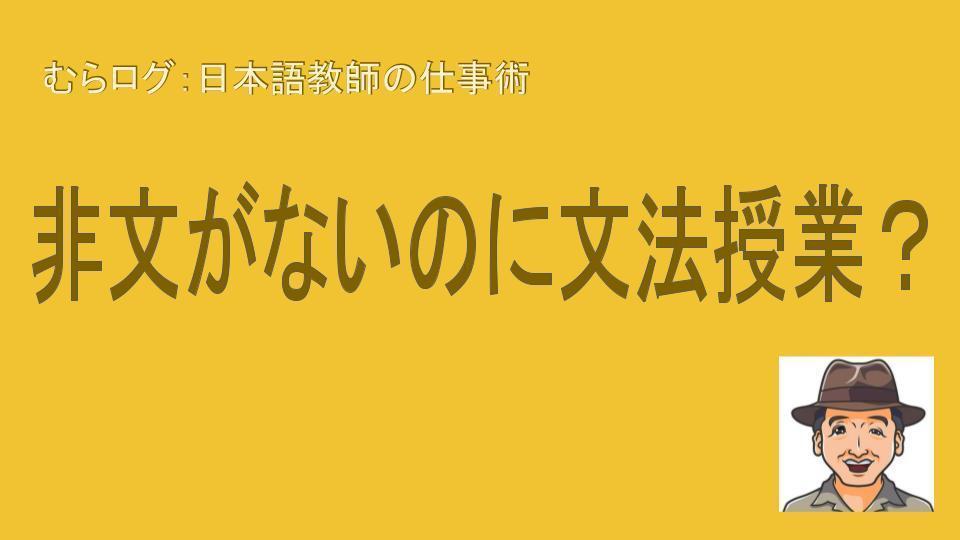 むらログ画像 (15).jpg