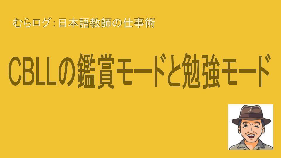 むらログ画像 (16).jpg