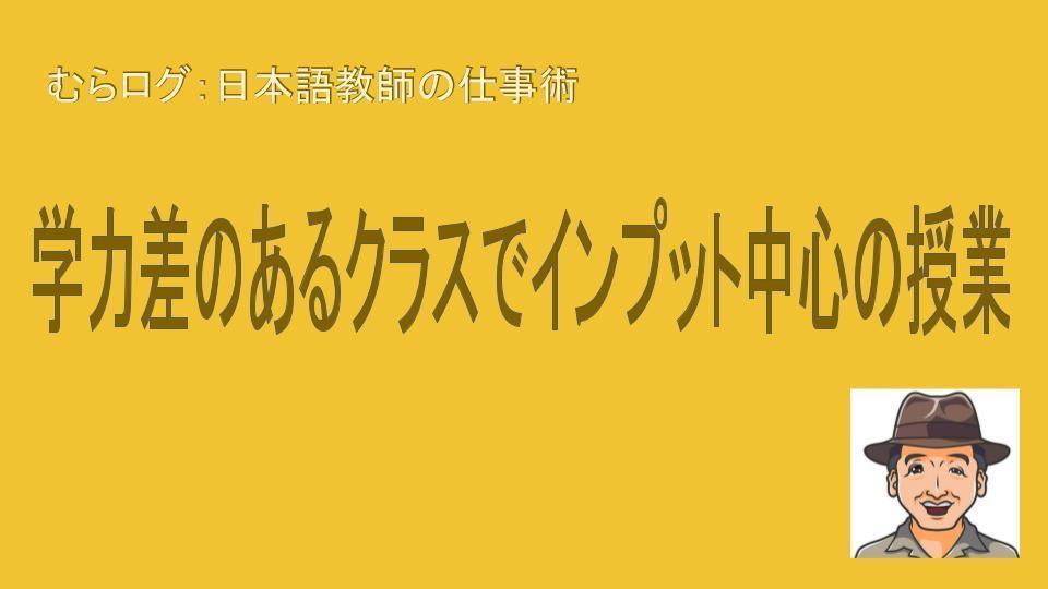 むらログ画像 (3).jpg