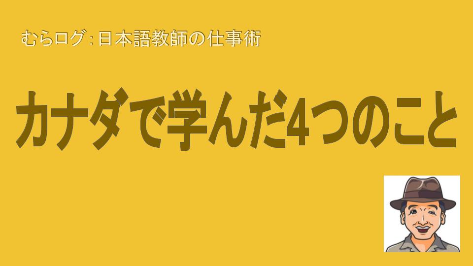 画像2020 (11).png