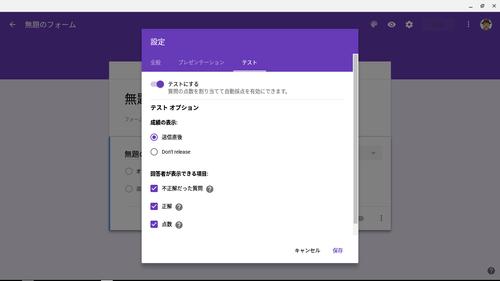 Screenshot 2016-06-29 at 06.01.30.png