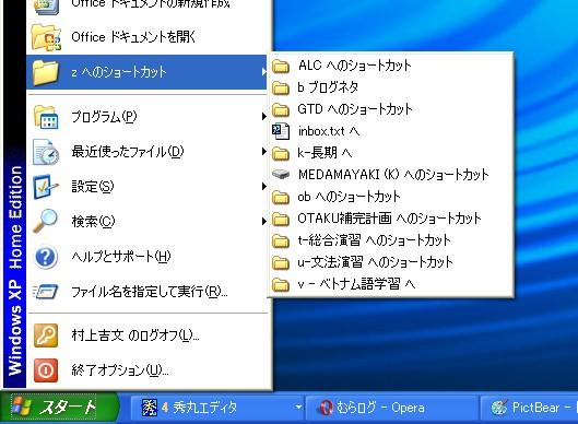 desktopz.jpg